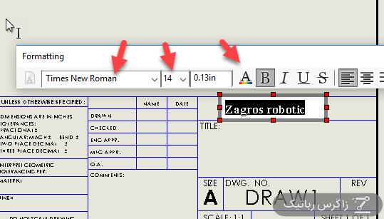 آموزش ایجاد فرمت صفحه در Solidworks